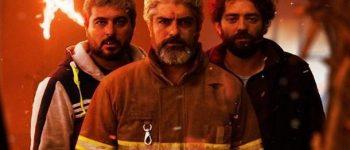 نگاهی به ششمین اثر مصطفی کیایی «چهارراه استانبول»